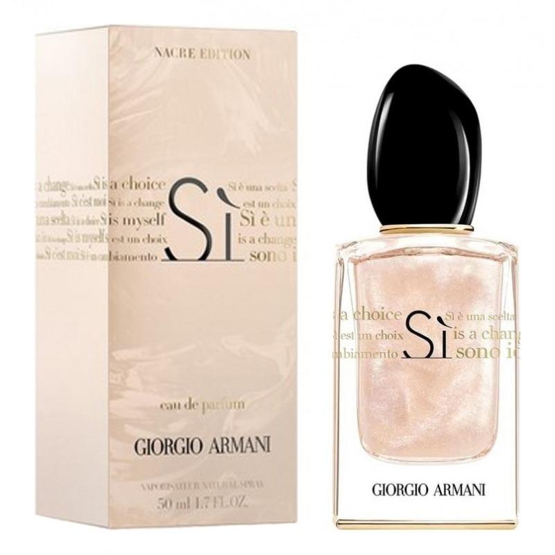Si Nacre Edition от Armani купить женские духи туалетную воду в