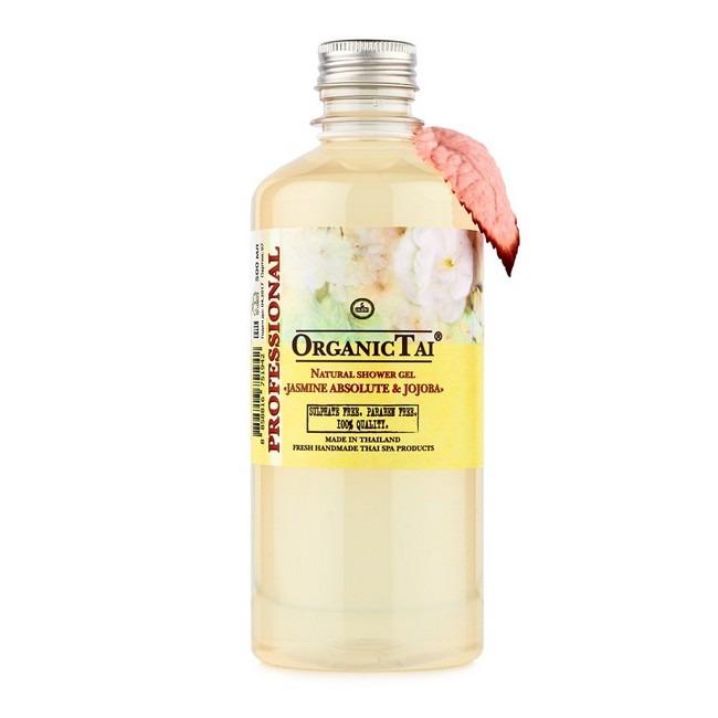 Косметику organic tai купить