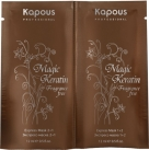 Экспресс-маска Magic Keratin