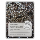 Маска для лица тканевая с экстрактом икры Pureness 100 Caviar Mask Sheet
