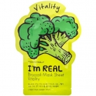 Тканевая маска с экстрактом брокколи I'm Real Broccoli Mask Sheet Vitality