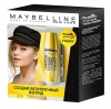 Набор: тушь The Colossal Volum  Express + лайнер Master Precise от Maybelline