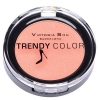 Румяна для лица Trendy Colour от Victoria Shu