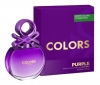 Colors Purple от Benetton