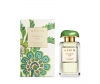 Waterlily Sun от Aerin Lauder