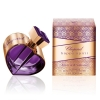 Happy Spirit Amira d'Amour от Chopard