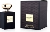 Armani Prive Oud Royal от Giorgio Armani