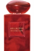 Armani Prive Rouge Malachite от Giorgio Armani