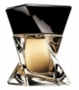 Hypnose Homme от Lancome Parfum