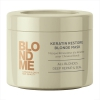 Маска для волос «Кератиновое восстановление» BlondMe Keratin Restore Blonde Mask от Schwarzkopf Professional