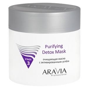 Маска для лица, Purifying Detox Mask, Aravia Professional  - Купить