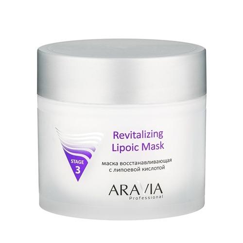 Маска для лица Revitalizing Lipoic Mask фото