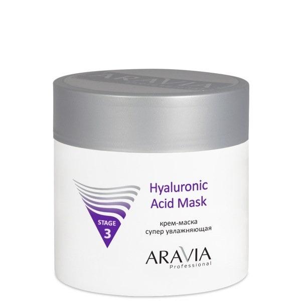 Крем-маска для лица, Hyaluronic Acid Mask, Aravia Professional  - Купить