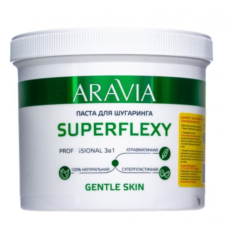 Купить Паста для шугаринга, Superflexy Gentle Skin, Aravia Professional