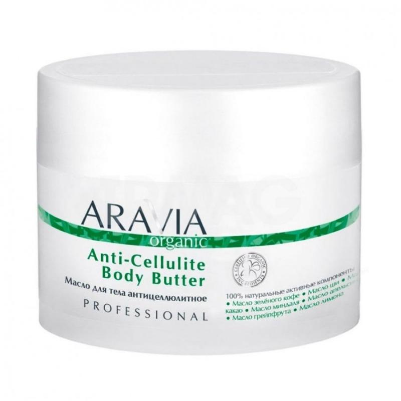 Купить Масло для тела, Anti-Cellulite Body Butter Organic, Aravia Professional