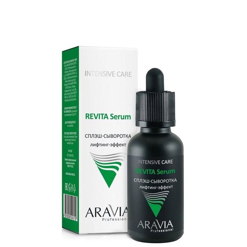 Купить Сыворотка для лица, Intensive Care Revita Serum, Aravia Professional