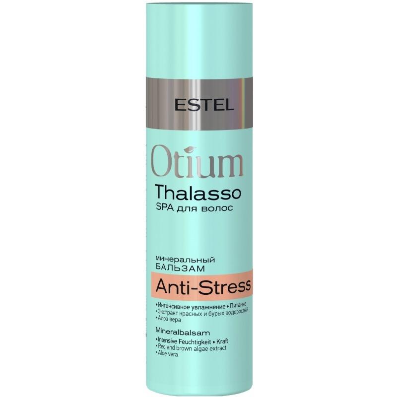 Бальзам для волос Otium Thalasso Anti-Stress фото