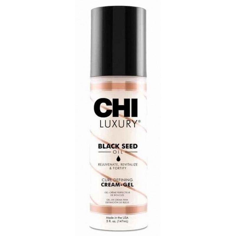 Купить Крем для волос, Luxury Black Seed Oil, CHI
