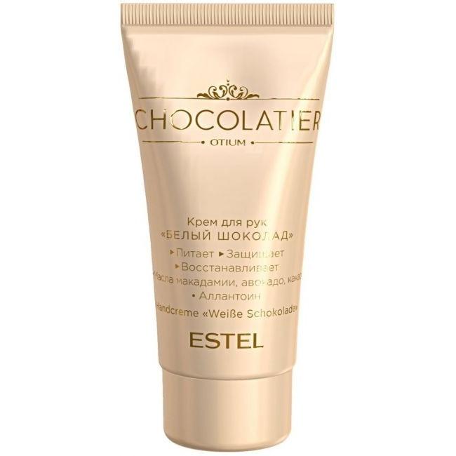 Крем для рук, «Белый шоколад», Estel  - Купить