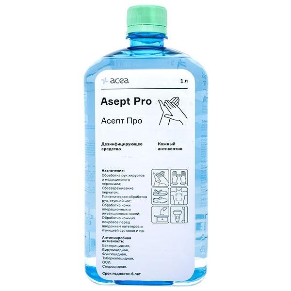 Asept Pro Acea