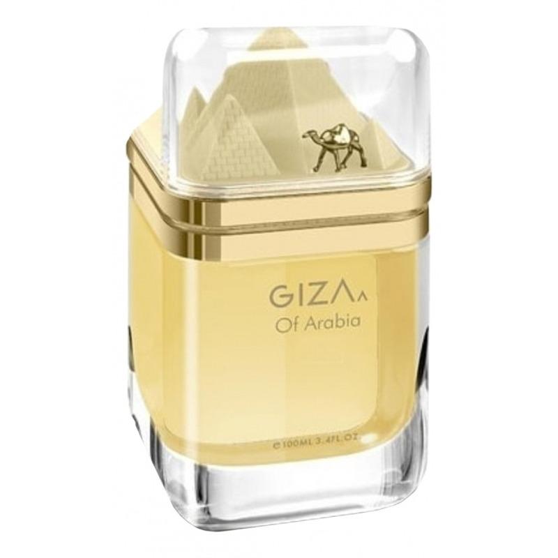 Купить Giza Of Arabia, Emper