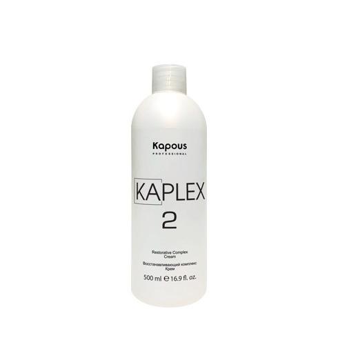 Купить Крем для волос, KaPlex2, Kapous Professional