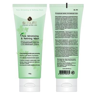 Купить Маска очищающая, стягивающая поры, для жирной и комбинированной кожи, Skinlite
