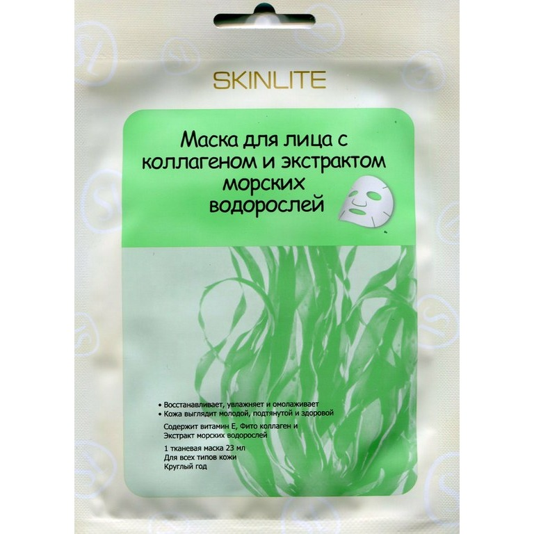 Купить Маска тканевая с коллагеном и экстрактом морских водорослей, Skinlite