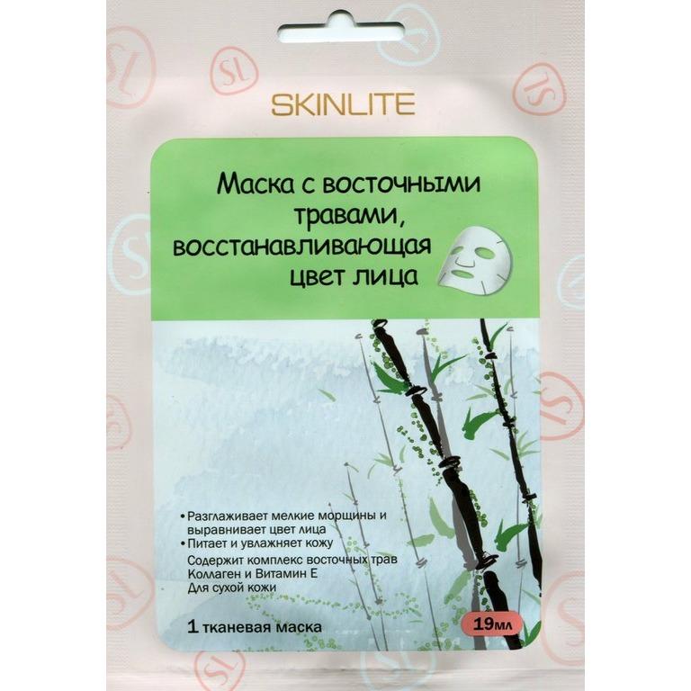 Купить Маска тканевая с восточными травами, восстанавливающая цвет лица, Skinlite