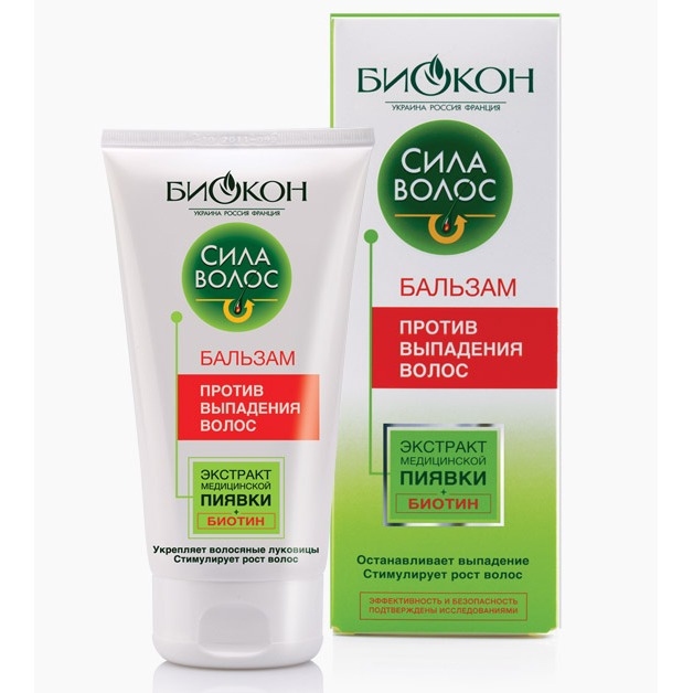 Косметика биокон купить на украине www.avon.ru продукты