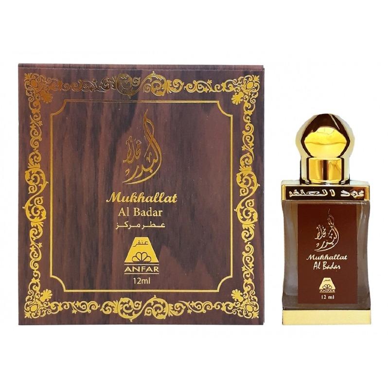 Купить Mukhallat Al Badar, Oudh Al Anfar
